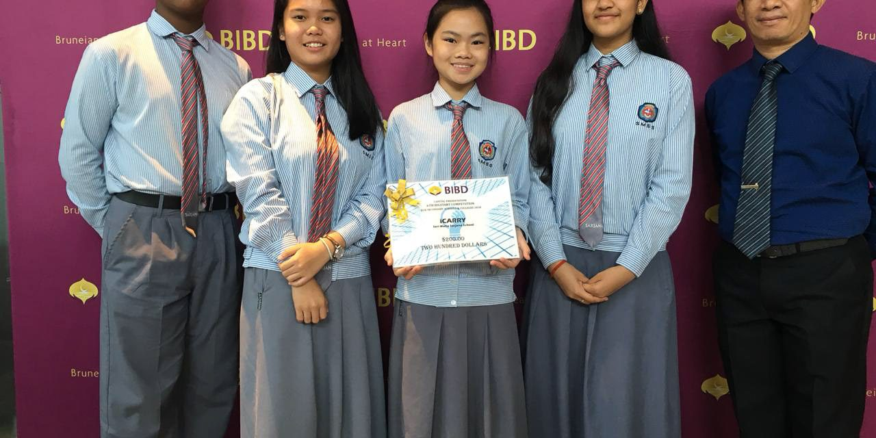 SMSS MAKES IT TO 6TH BIGSTART COMPETITION FINALS